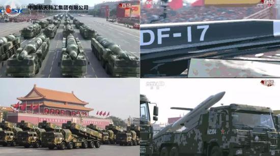 青青草娱乐场,踩着700多次余震,消防官兵深入震区搜救