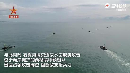 中国海军陆战队首任司令员 出现在《新闻联播》头条