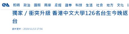 浩博官网手机版下载|一个女生有没有教养,看这3点就知道