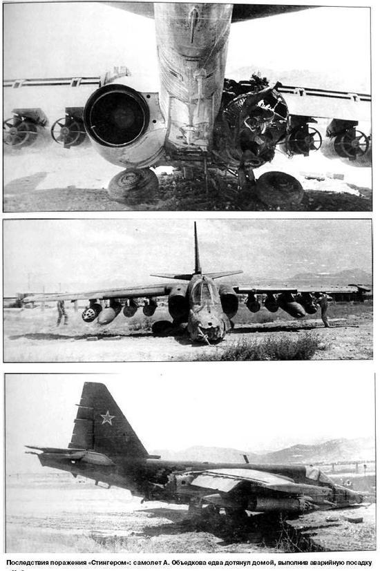 俄一战机仅装甲重达1吨 试飞期就被送往战场经验丰富