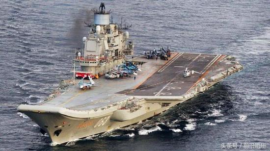 俄罗斯航母