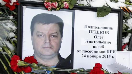 最后一名杀害俄军苏24战机飞行员的嫌犯已落网(图)