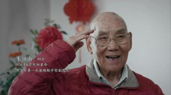 99岁老红军宋炳南逝世 系共和国第一代南昌舰政委