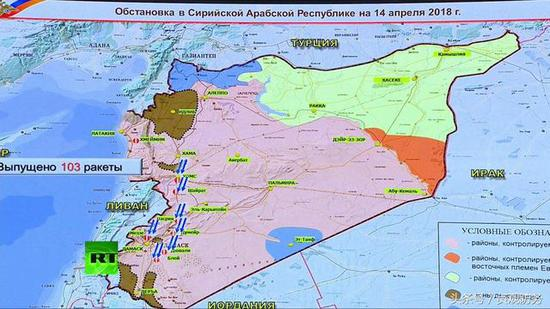 △俄军绘图介绍美英法103枚导弹攻击叙利亚的地点,声称击落了其中的70多枚