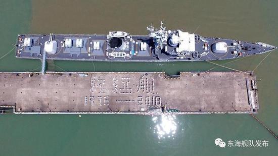 图片:舰员排成队列为九江舰庆生,东海舰队发布 图片