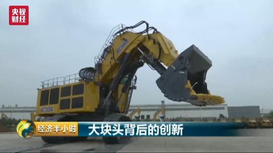 中国挖掘机有多强:一铲挖50吨煤 动力超两辆99坦克精武世界单机版