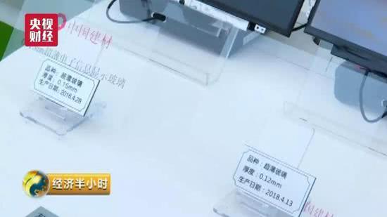 中国研发超薄玻璃打破外国技术垄断 厚度近似A4纸豪江摩托车配件