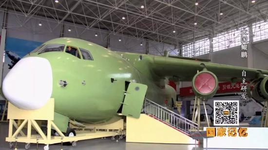 完成了首架飞机的结构发图
