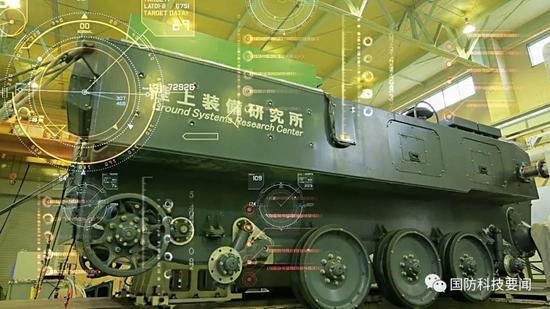 日防卫省证实在研电磁轨道炮 新造舰已预留改装空间