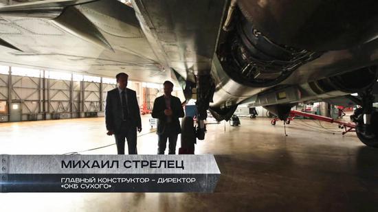 俄军苏57弹仓之谜解开:尺寸巨大 细节比歼20差太远