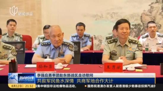 畫面來源:上海電視臺