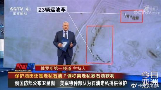 澳门博彩投资公司 中国最强防空导弹诞生,轻松拦截洲际导弹,比萨德还强