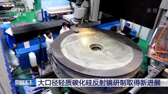 """中国静止轨道高分相机的""""眼睛""""上半年将完成精加工"""