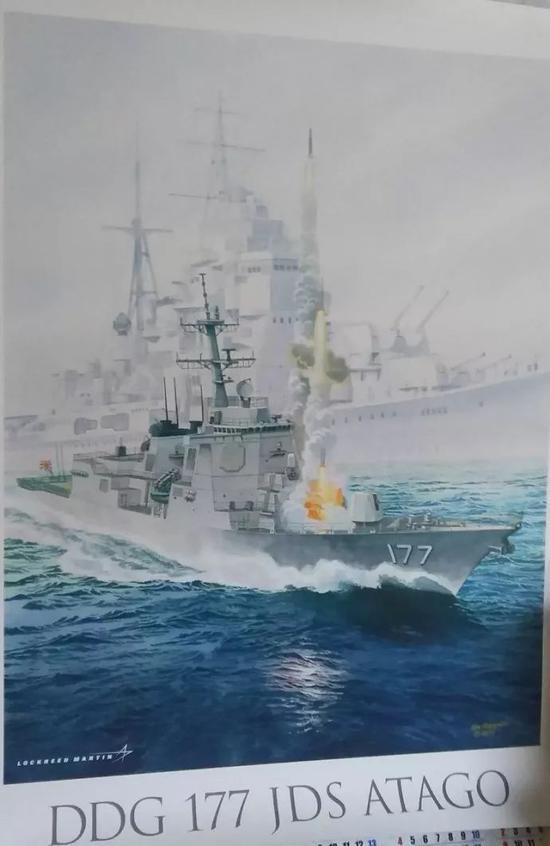 日本新摩耶号战舰将承担什么使命?下水当天就出糗