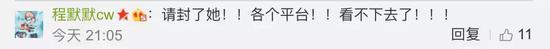 就在这时,Ayawawa发微博,道歉并置顶。