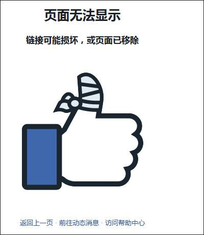 新浦京官网 3