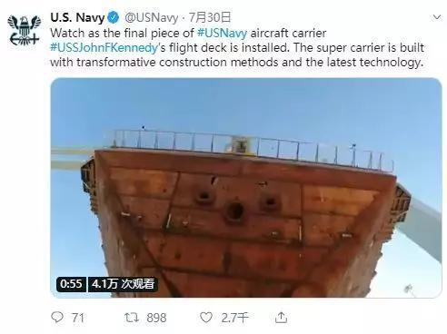 张召忠解读国产航母第7次海试:海军或正式全面验收