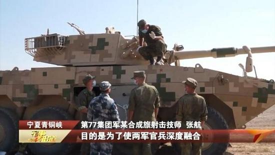 俄军来华体验轮式突击炮后 俄军企证实研制类似装备