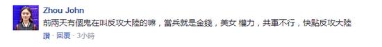解放军将靠近金门实弹射击演习 台军方:严密掌握可牛影像在线版