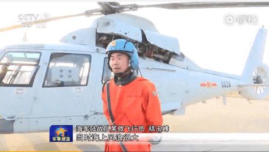 图片:陆战队的飞行员和直-9D