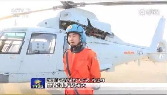 尽管此盔显然非彼盔。。。。。。顺便他的飞行服似乎是我提到过的原版货