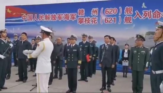 中国海军2艘056A护卫舰同日入役 部署南海舰队(图)