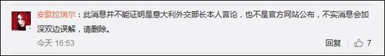 华春莹、赵立坚两位发言人遭网络黑暗势力攻击(图7)