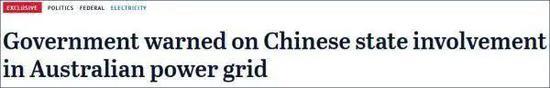 澳紧随美对抗中国 张召忠:万一翻车连哭的地方都没有
