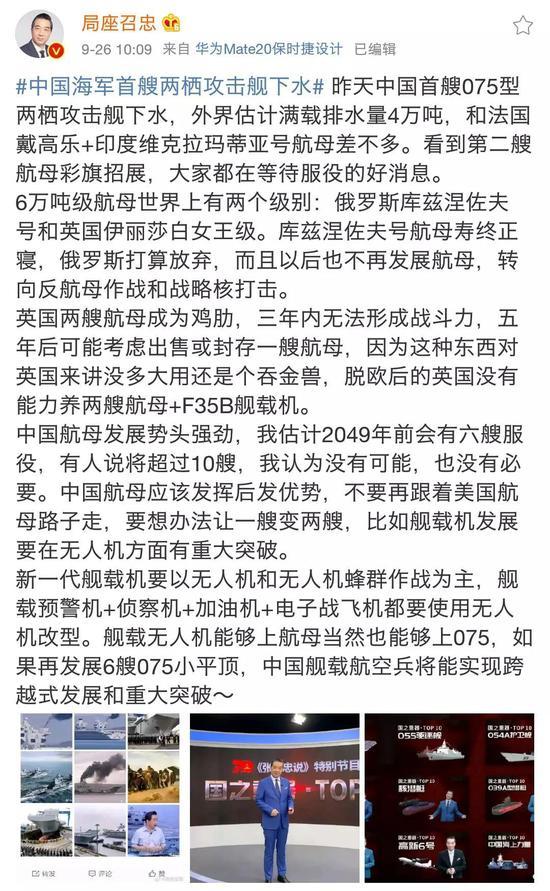 乐就娱乐场优惠活动,国际雪联中国北京滑轮世界杯在40度高温天气中开赛