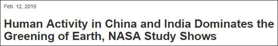 NASA研究表明,中印的人为活动在地球绿化进程中发挥主导作用 图自:NASA官网