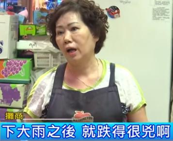 台湾多种水果价格崩盘 继香蕉凤梨之后轮到木瓜