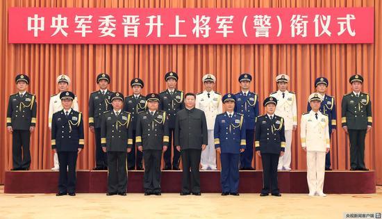 中国海军空军司令等10位军官晋升上将军衔(图)
