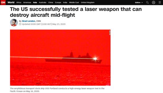 美媒称美国成功测试高能激光武器 可重新定义海上战争