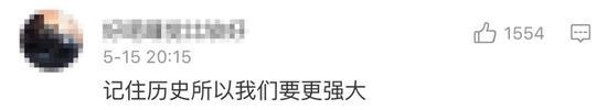 日媒用动画还原南京大屠杀现场 网友:看得浑身发抖冥侦探的灵异事件簿