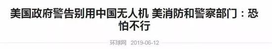 方糖娱乐app-iPhone XR成2019年第三季度全球最畅销机型
