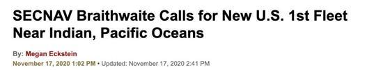 美海军部长宣布计划重建第一舰队 部署印太制衡中国