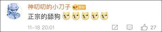 新娱乐在线2016郭敬明·重磅!百度危险了,刚刚,谷歌正式宣布回归中国!