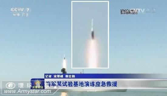 图片:疑似红旗-26反导舰空导弹