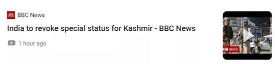 印度废除印控克什米尔特殊地位 众多印度人极其兴奋
