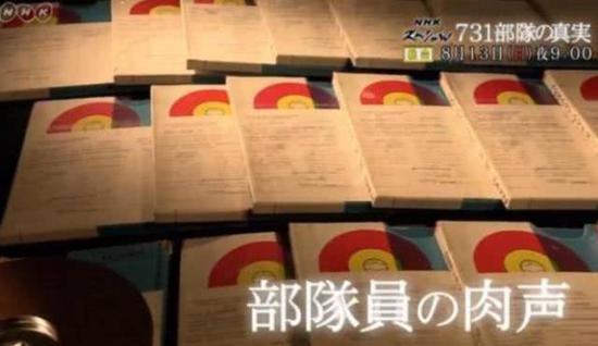 纪录片中的许多庭审录音,均为第一次在日本媒体上公开。