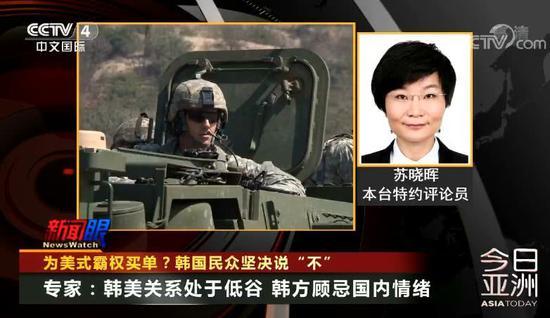 腾龙娱乐在线·中国为何狂遭针对:国人读完后陷入沉思