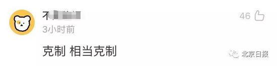 足球外围群滚球-今日报价:扬州在售楼盘报价动态信息(10.25)