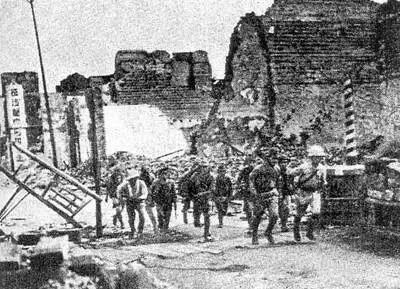图2:日军从小西门攻入衡阳城区