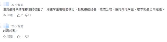 """现金网手机版 - 王俊凯依偎在董子健肩上大笑不已,但是""""戏""""最多的当属张一山"""