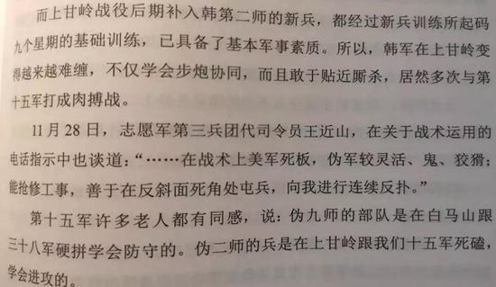 汇丰首页,福州火车南站口黑车为何难绝?