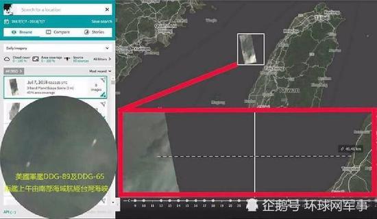 美媒:美军原本想派一个航母战斗群穿越台湾海峡黄道益活络油真假