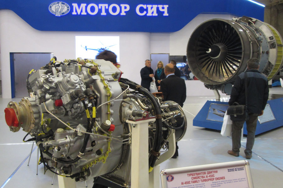 乌克兰航空发动机巨头总裁:过半股份已售给中企