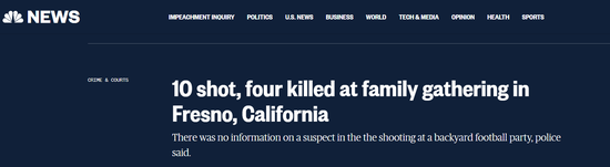 美国加州发生枪击事件:10人中枪 已有4人死亡