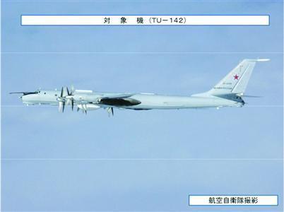 日本航空自卫队拍摄的图-142