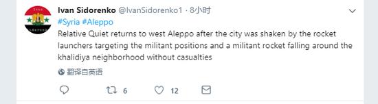 美军空袭后 叙政府军在俄空军协助下打击反政府武装三角恋电视剧
